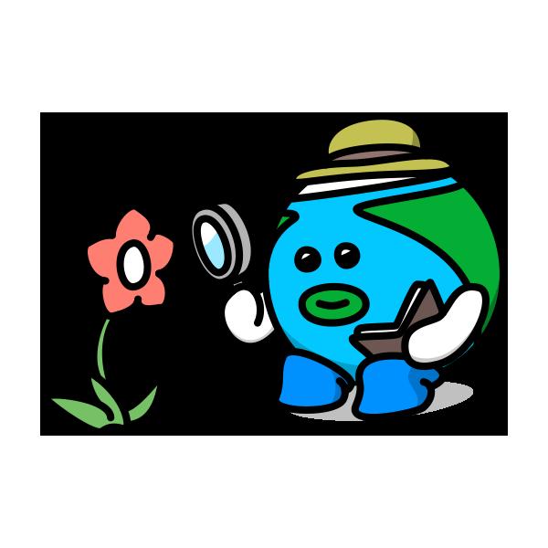 植物学の日