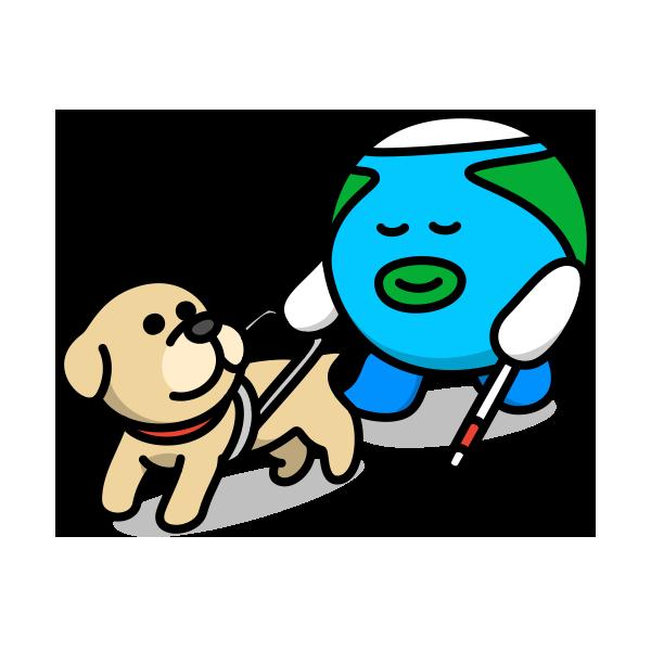 国際盲導犬の日