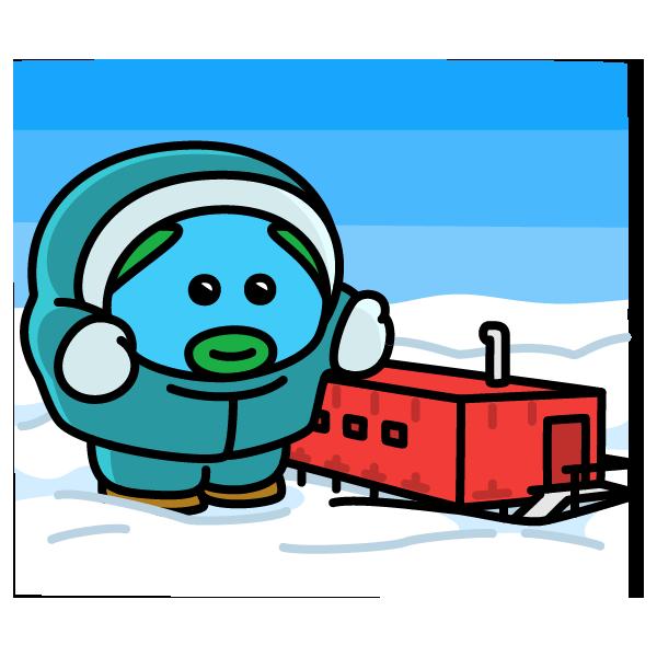 南極にあすか観測拠点開設