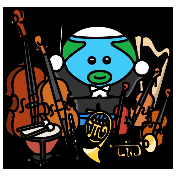 オーケストラの日