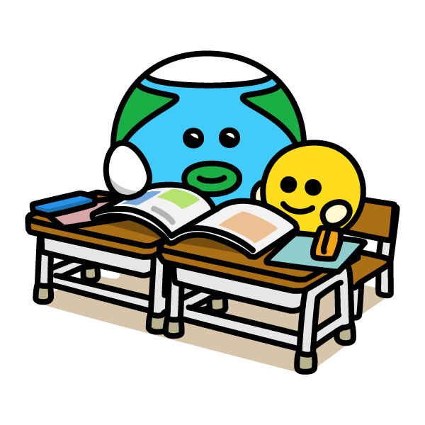 教科書の日