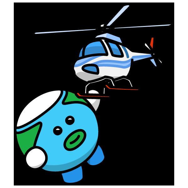 ヘリコプターの日