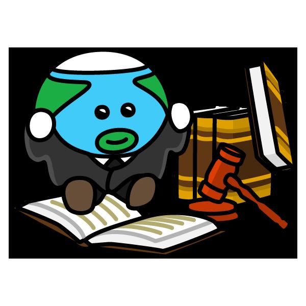 世界法の日