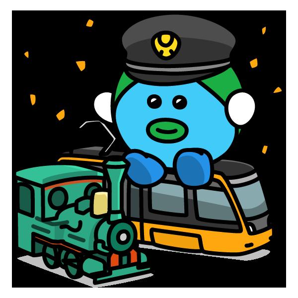 伊予鉄道創立130周年