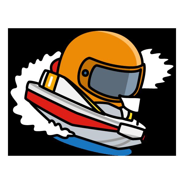 ボートレースグランプリ