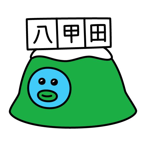 八甲田トンネル貫通