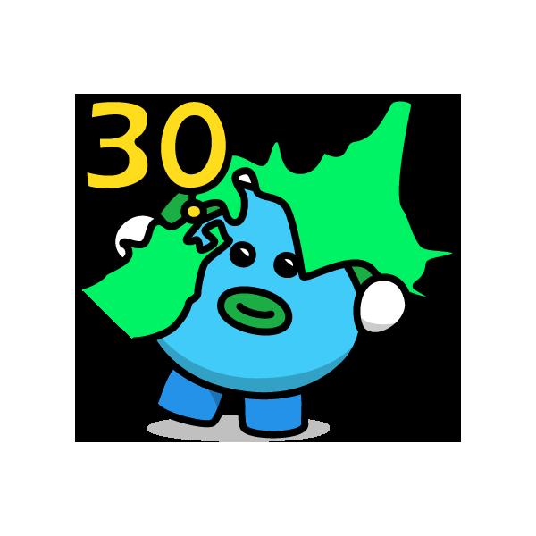 青函トンネル開業30周年