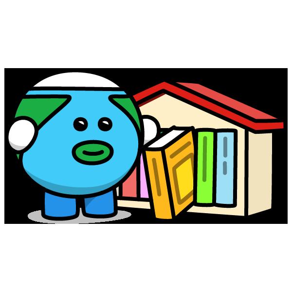図書館記念日
