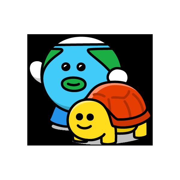 世界亀の日
