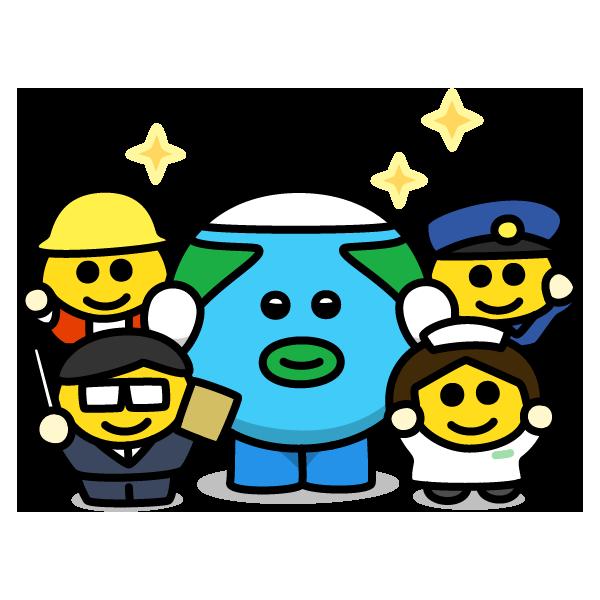 国連パブリック・サービス・デー