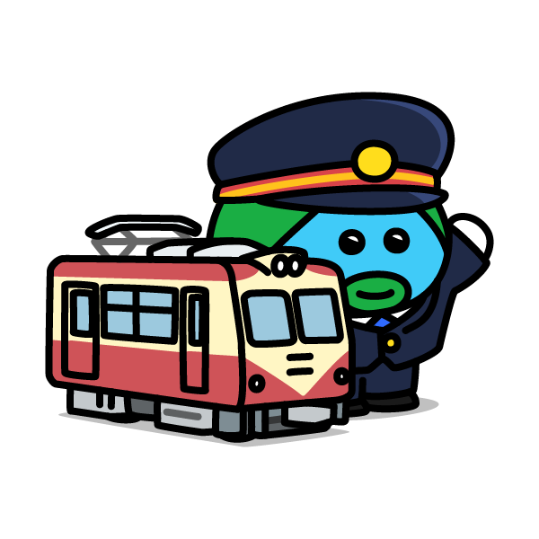 銚子電鉄開業95周年