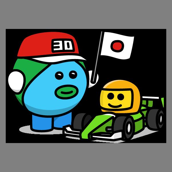 F1 日本グランプリ決勝