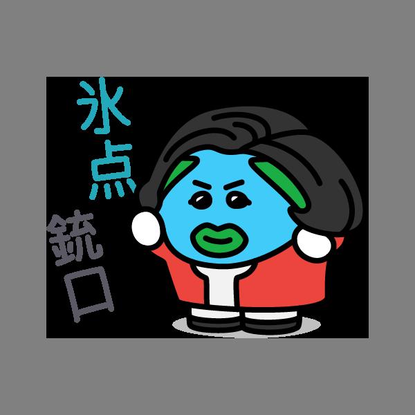 三浦綾子の命日