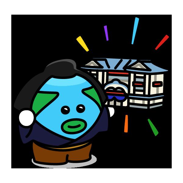 歌舞伎座開業記念日