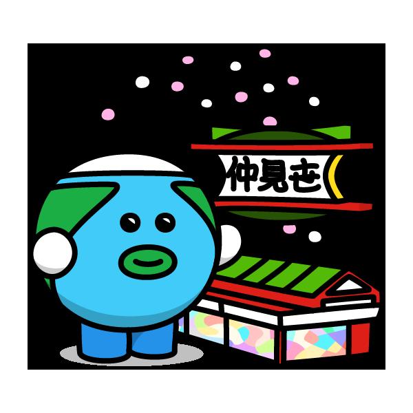 浅草仲見世記念日