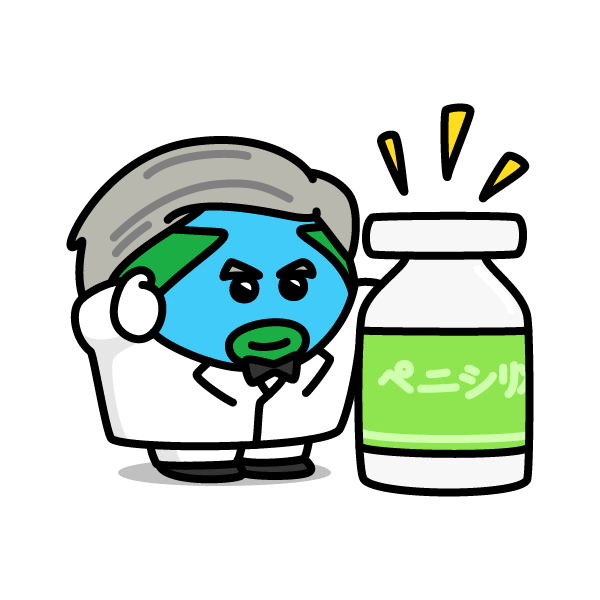 ペニシリン記念日