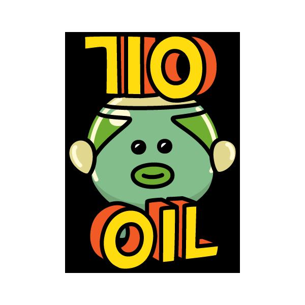 潤滑油の日