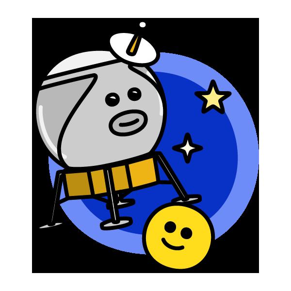 アポロ11号が月面着陸