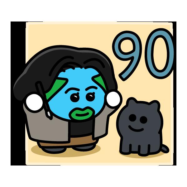 向田邦子生誕90年