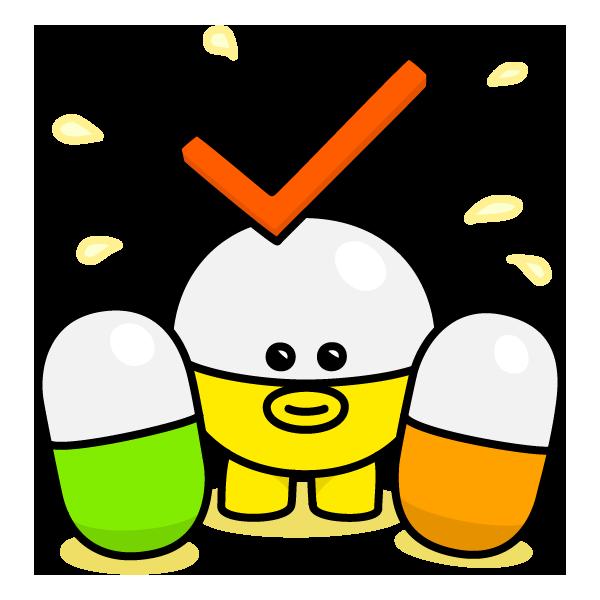 ビタミンの日