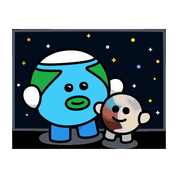 冥王星が発見された日