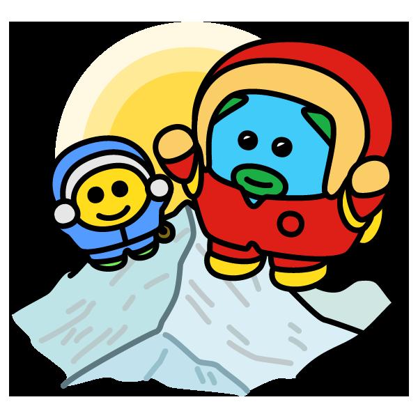 日本人がエベレストに初登頂した日