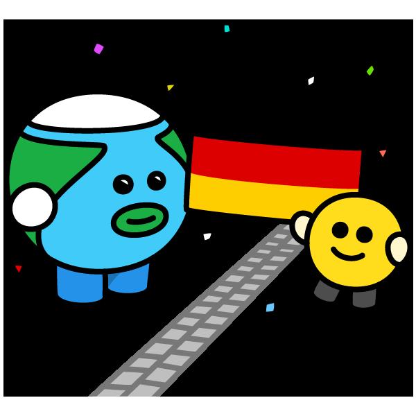 ドイツ統一の日