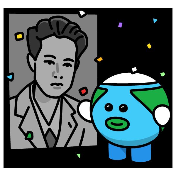 萩原朔太郎の誕生日