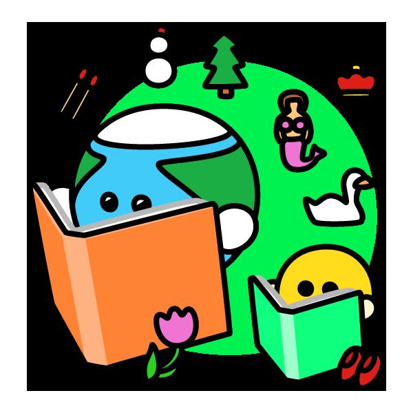国際子どもの本の日