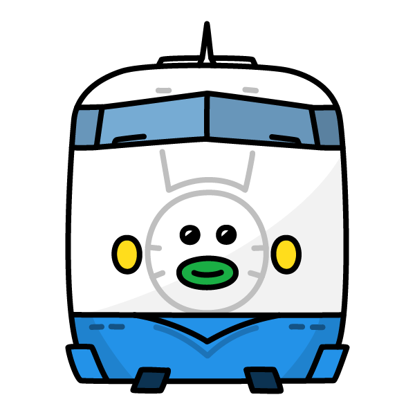東海道新幹線の東京-新大阪間が開業した日